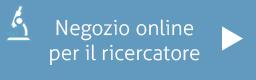 Negozio online Biogents per il ricercatore